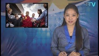 Tibet This Week - 15 June, 2018