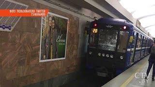 Мужчина прыгнул под поезд в минском метро. Что известно об инциденте