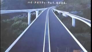 夏の富士登山と静岡観光をPRするため、静岡県富士宮市観光協会のミス...