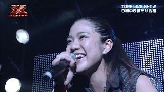 大城美友「スタンディングオベーション」 Miyu Oshiro sings