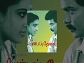 Pondatti Thevai Tamil Full Movie : Parthiban, Ashwini video