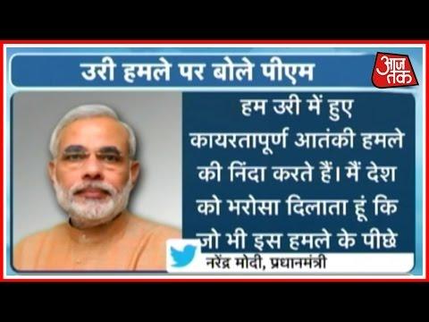 Those Behind 'Cowardly' Uri Attack Won't Go Unpunished Warns PM Modi