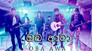 Oba Awa - Christmas Song 2016.mp3
