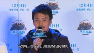 《芒果捞星闻》 Mango Star News: 尚雯婕献唱《不可思议》【芒果TV官方版】