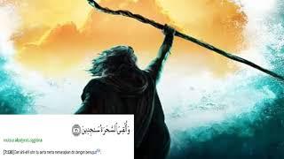 Gambar cover Qs Al Araaf 117 -122