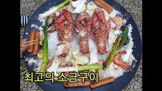 최고의 캠핑요리 소금 룽샤~~오늘은 내가 요리사^^