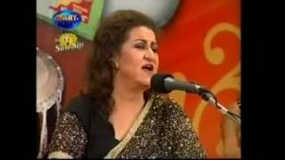 Munni Begum Best Pakistani Ghazal!