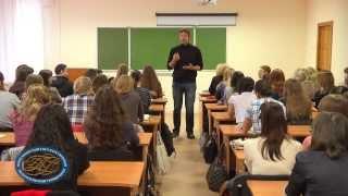 Лекция Сергея Волкова в НГПУ 2 октября 2013 года