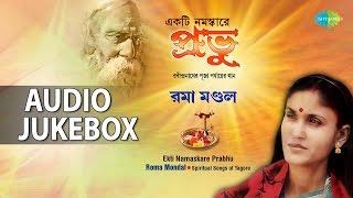 Adivasi Song Dinesh Solanki Ka Munda Par Charli