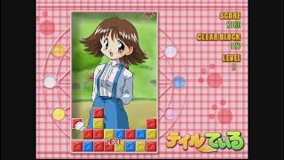 TailTale (Shippo no Puzzle – Tail Tale) Vita Homebrew Gameplay