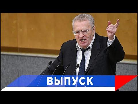 Жириновский: Мы не должны бросать Армению и Карабах!
