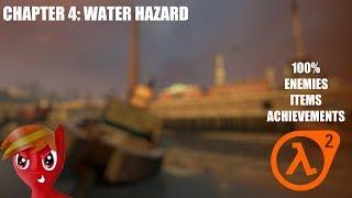 Half-Life 2 (100%) Walkthrough (Chapter 4: Water Hazard)