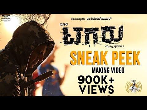Tagaru - Sneak Peek (Making Video) | Shiva Rajkumar, Dhananjay, Manvitha | Charanraj