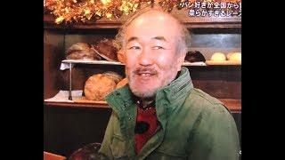 1月6日放送のぶらぶらサタデー・タカトシ温水の路線バスの旅での温水洋...