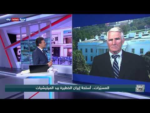 المسيّرات.. أسلحة إيران الخطيرة بيد الميليشيات  - نشر قبل 9 ساعة