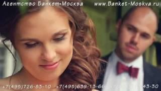 Нужен хороший видеооператор на вашу свадьбу недорого в Москве?  Видеооператор Сергей