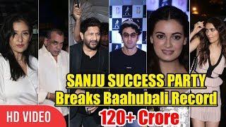 SANJU Movie Success GRAND Party | 120+ Crore 3 Days | BREAKS Baahubali Record