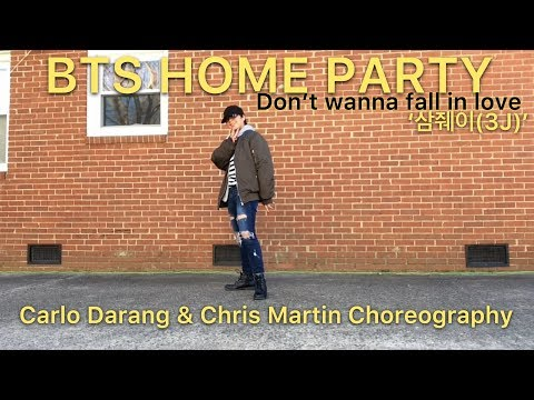 BTS Home Party Unit Stage'삼줴이(3J)'-Don't wanna fall in love_Dance Cover By: Thonia Cil