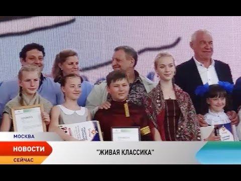 Шестиклассник школы №2  Нарьян-Мара стал участником суперфинала конкурса «Живая классика»