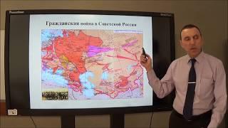 Казахстан в годы гражданской войны 1918–1920 гг.