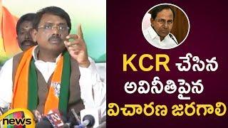 Ex MP Vivek Demands Enquiry Over Telangana CM KCR Corruption | Telangana Politics | Mango News