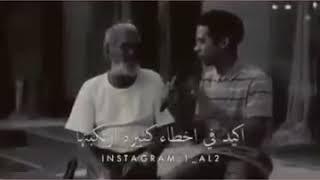 حالات واتس مصرية حزينة 💔