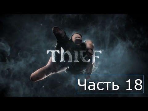 Королева игры (2014) скачать торрент бесплатно