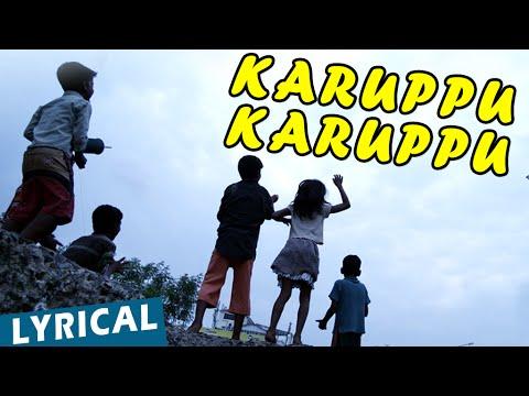 Karuppu Karuppu Song with Lyrics | Kaakka Muttai | Dhanush | Vetri Maaran | G.Vh Kumar