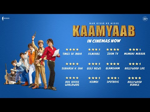 Kaamyaab Movie Official Trailer | Sanjay Mishra, Deepak Dobriyal