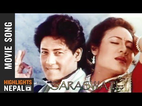 Timi Mero Pyaro Mayalu | Old Nepali Movie SARASWATI Song
