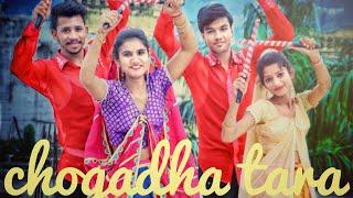Chogadha Tara dance choreography ///satyam Tomar ////