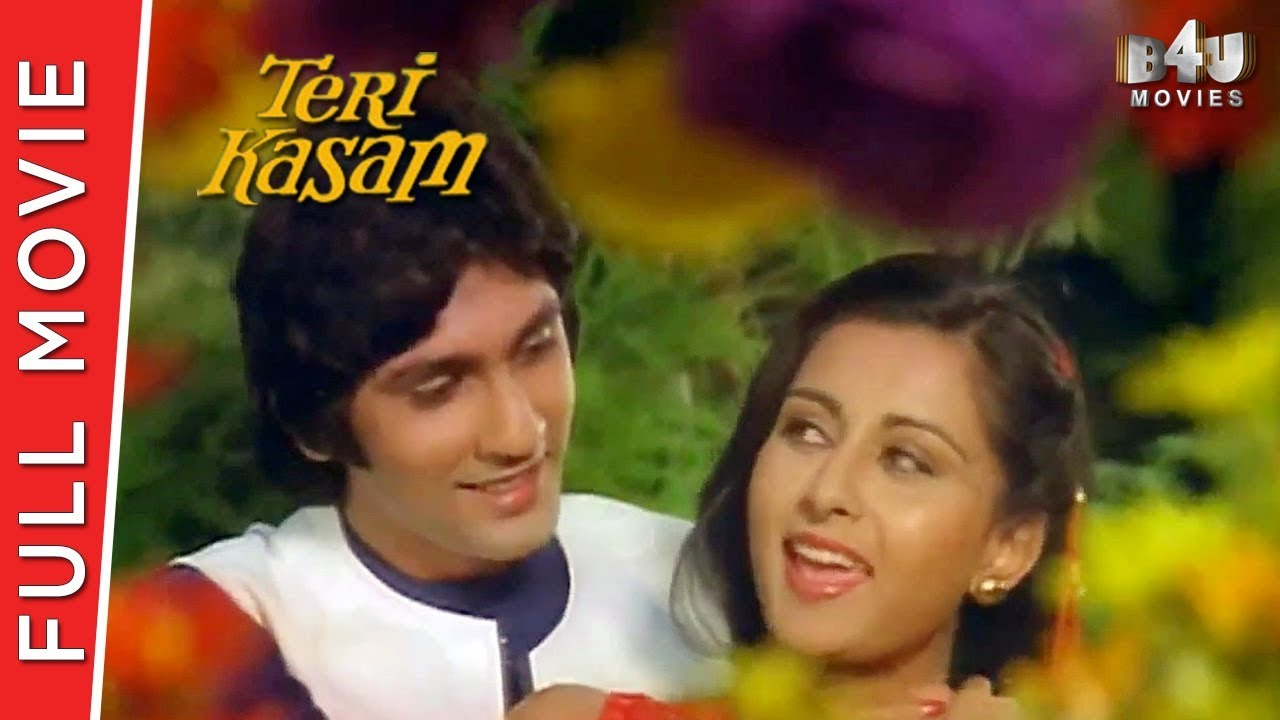 Teri Kasam 1982 | Full Hindi Movie | Kumar Gaurav, Poonam Dhillon, Nirupa Roy | Full HD 1080p