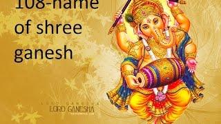 108 names of shri ganesh-sahaja yoga