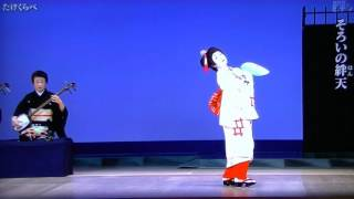 NHKEテレより 立方 中村梅(美登利役) 唄 大和左京・大和礼子・大和久...