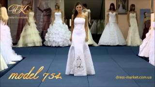Обтягивающее свадебное платье №754