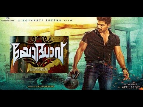 YODHAVU 2016 New Malayalam Movie Official Trailerᴴᴰ    Allu Arjun    Rakul Preet    Catherine Tresa
