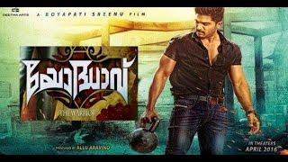 YODHAVU 2016 New Malayalam Movie Official Trailerᴴᴰ    Allu Arjun    Rakul Preet    Catherine Tresa