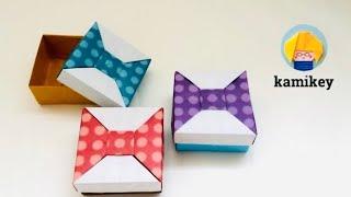 【折り紙】 リボンの箱2 Origami Bow Box 2