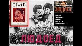 ЛЮДОЕД 1991 ( остросюжетный триллер о подавлении бунта в сталинских лагерях)