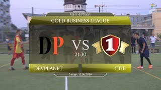 DevPlanet - Перша Приватна Броварня [Огляд матчу] (Gold Business League. 3 тур)
