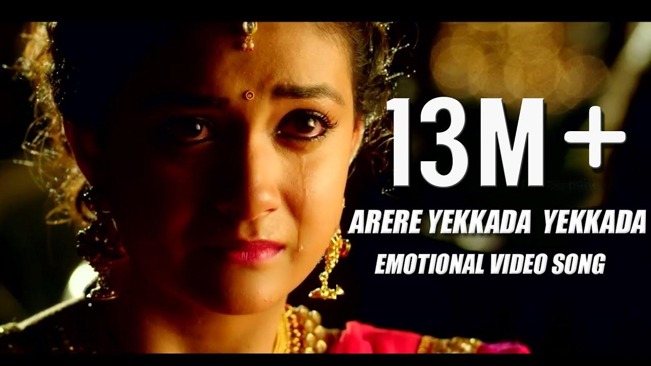 """Download Arere Yekkada Yekkada Female  Sad Version Remake Video Song""""Nenu Local'' Movie-2017 Venkatesh Chanti"""