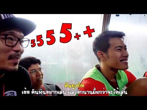 EXTRA TIME : EP15 : บ.ก.โอ๊ต FHM พาตะลุย : ตอน เกาะหลังขุนพลกิเลนผยองทัวร์กัมพูชา