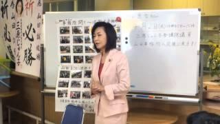 静岡県議会議員選挙へ向けて、三原じゅん子参議院議員が、山田まこと静...