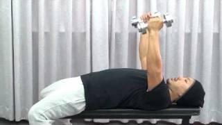 ダンベルフライ/大胸筋/筋力アップ・筋肉アッププログラム thumbnail