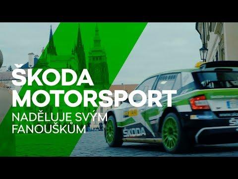 ŠKODA Motorsport naděluje svým fanouškům: TAXI, TAXI, R5!
