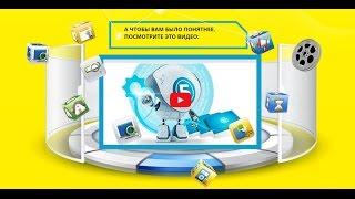 БаннерБро - супер система автоматизированного заработка на продаже баннеров с сайтов и блогов!