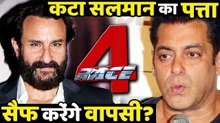 Salman Khan Out From Race 4 Saif Ali Khan To Return in The Franchise?