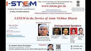 #National #Webinar on R\u0026D services through I-STEM Portal and launch of the COMSOL Platform