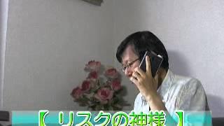 「リスクの神様」田中泯「朝ドラ・まれ」でも存在感 「テレビ番組を斬る...