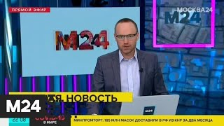 Число заболевших коронавирусом в мире превысило 4,5 миллиона человек - Москва 24